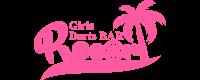 池袋駅西口ガールズバー - リゾート|ダーツ&スポーツ観戦
