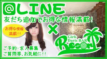 LINE r - 【LINEを開設しました】RESORT FOR LINE