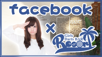 【FACEBOOKを開設しました】RESORT FOR FACEBOOK