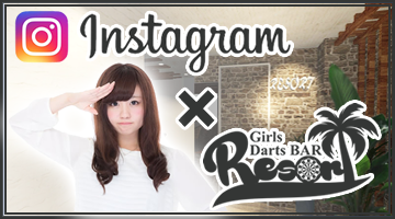 inst r - 【INSTAGRAMを開設しました】RESORT FOR INSTAGRAM