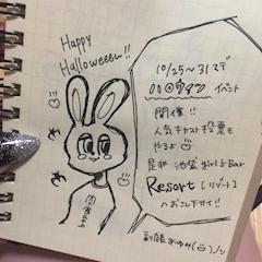 1Tc1ZFLwdKTsPRqgdan m - イベ2日目~!