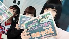di1by6rFgNuKjpQBI90 m - イベ2日目~!