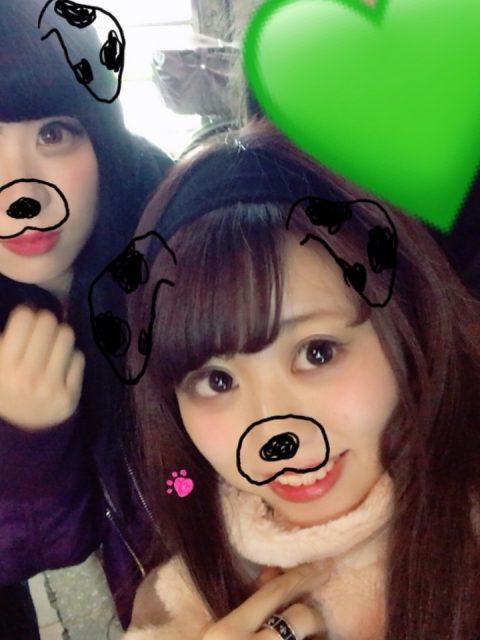 S  84664324 480x640 - お肉!!!!