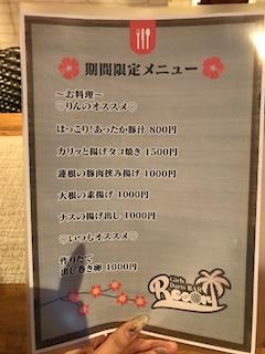 97WfXauPkHCTg4tJSSN m - うどん!!