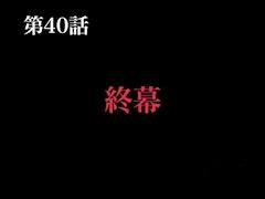 ZjwDuj3gPVDGTnHTM0r m - 終幕