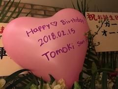 fv2OSU2nFXH0YiBXNlW m - Owner's Birthday???✨