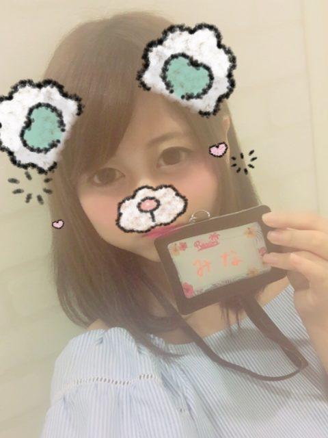 25265 original 480x640 - 宣伝!!だぁ!!