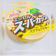 31wU6q5mHT1b9ahviq4 m - ぽかぽか天気☀️