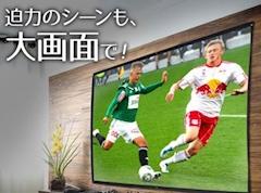 ☆サッカー観戦イベント開催☆