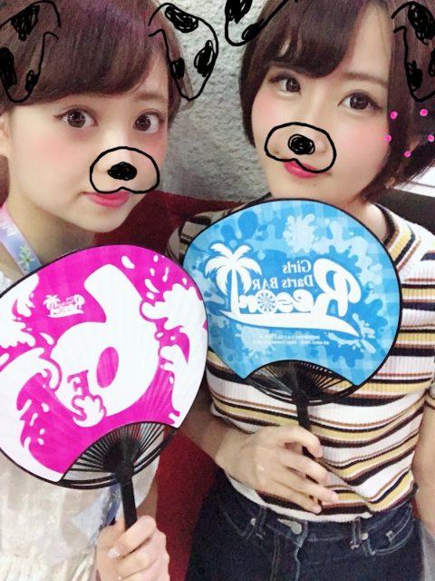 IcjUXMDGJc7FBhGs6pF l 480x640 - 告知!!!