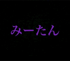 Q3cIUaVppANgWSGdYPg m - 梅雨ってかんぢの日!