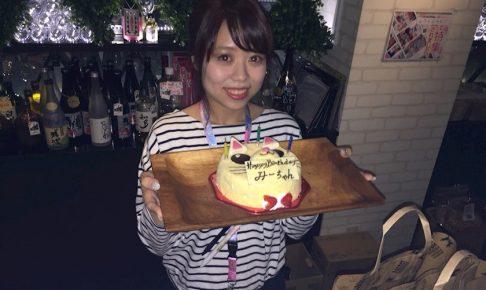 cmNAjWXlp7vtx8buLk0 l 486x290 - ?みずきち&あゆみさん?