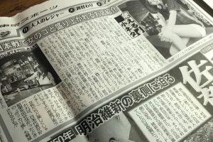 coHBIkCFtVh1haxWn3K l 300x200 - リゾートが!!!