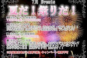VYH2EW1IVodllxOmZGo l 300x200 - 告知その2!!!