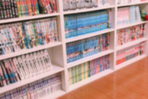Ni0fbRDjDPMHuGCw9yb l 300x200 - まんがマンガ漫画!!!