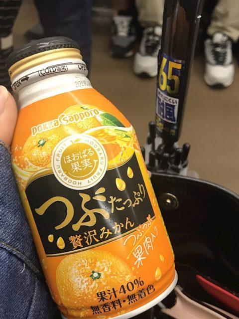 nONUfWTYavmvogwwNxM l 480x640 - 最終日!!✨