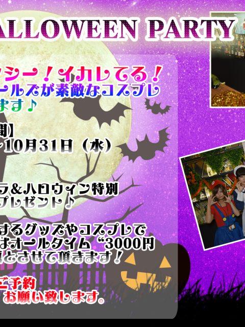 2018 Halloween 480x640 - りぞはろ🧛🏻♂️💜