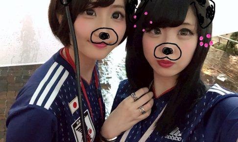 O623bRdGldW1Gq1EdW0 l 486x290 - 本日サッカーイベント!!⚽️