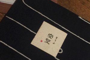 SasGHuhtXT7V2MyPL6T l 300x200 - お豆腐!
