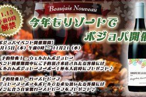 63IRSTJiUorl2jgBkfS l 300x200 - 解禁やー!!!