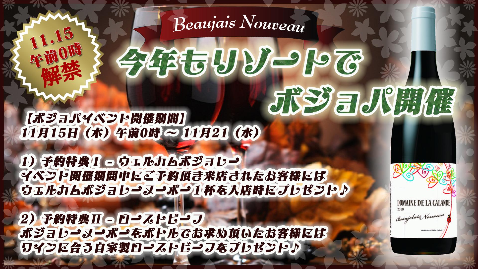 ■2018/11/12 本日の出勤情報 池袋ガールズバーリゾート