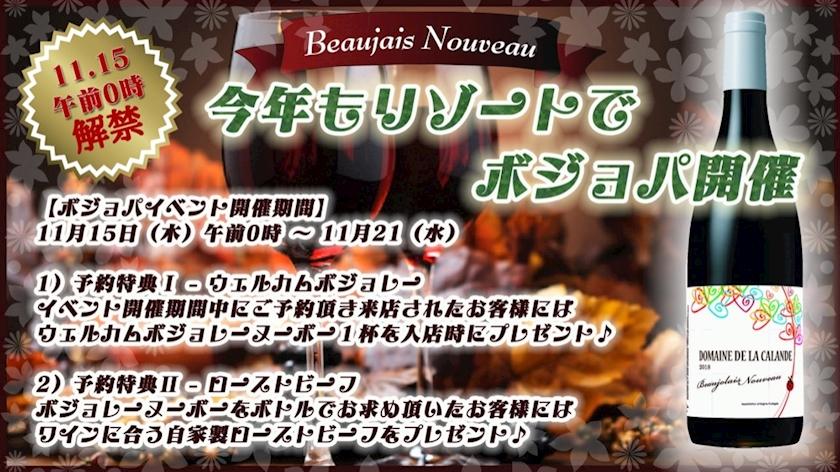 gqByJTPp8NAroRmNOCx l 1 - 解…禁…ッ!