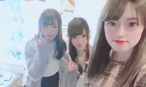 OXvFBOOyljZGiYgYXXr l 486x290 - 1号店締め日