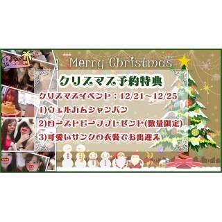 XwghDhuK0yEOjNtxVAL l - resortクリスマス