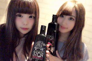 g6XQ9HWKFIgU6GKf59i l 300x200 - 新しいお酒🍹