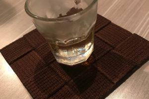 NALDQyQLVUQJLEfTr1j l 300x200 - ハブ酒🤧🤧