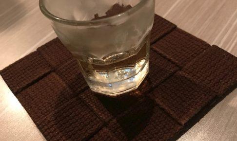 NALDQyQLVUQJLEfTr1j l 486x290 - ハブ酒🤧🤧
