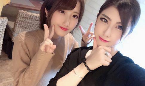 fa1qWGnUot8IoYOgV67 l 486x290 - 朝まで!☀︎