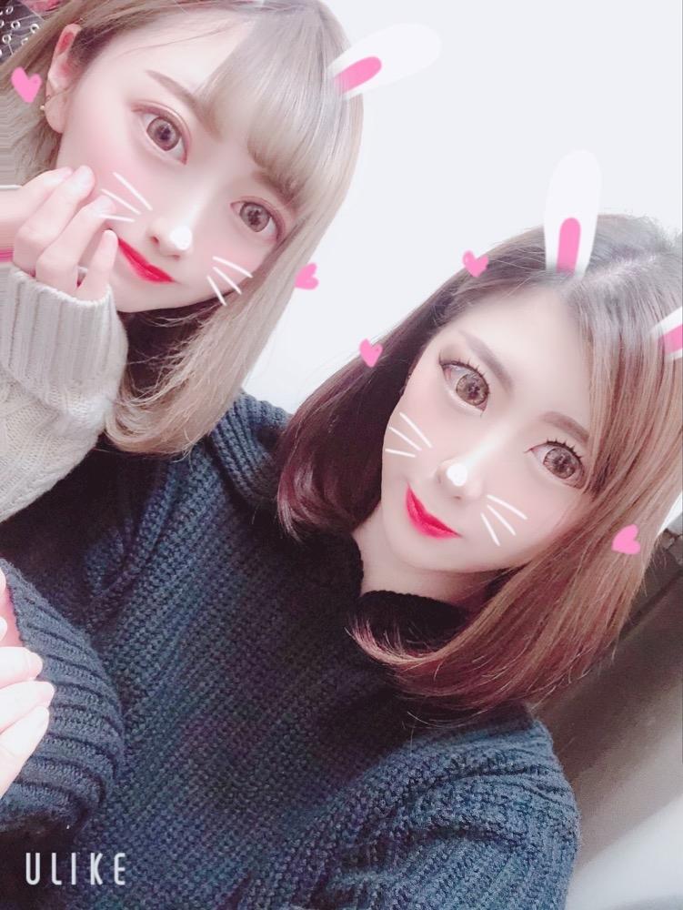 roZ72Y1NKQx2KsvCHEo l - げんぷ!なんぺ!