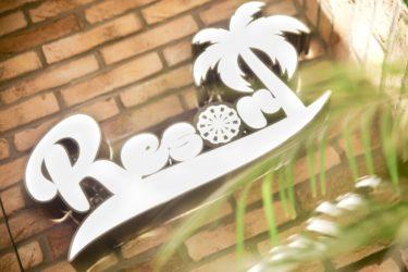 【2020年5月7日】リゾート(Resort1)一号店|池袋ガールズバー