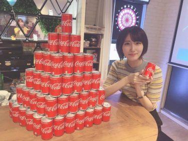blw3xzGJIjdXM3e1pTd l 375x281 - コーラ公式キャンペーンガール目指します☀︎