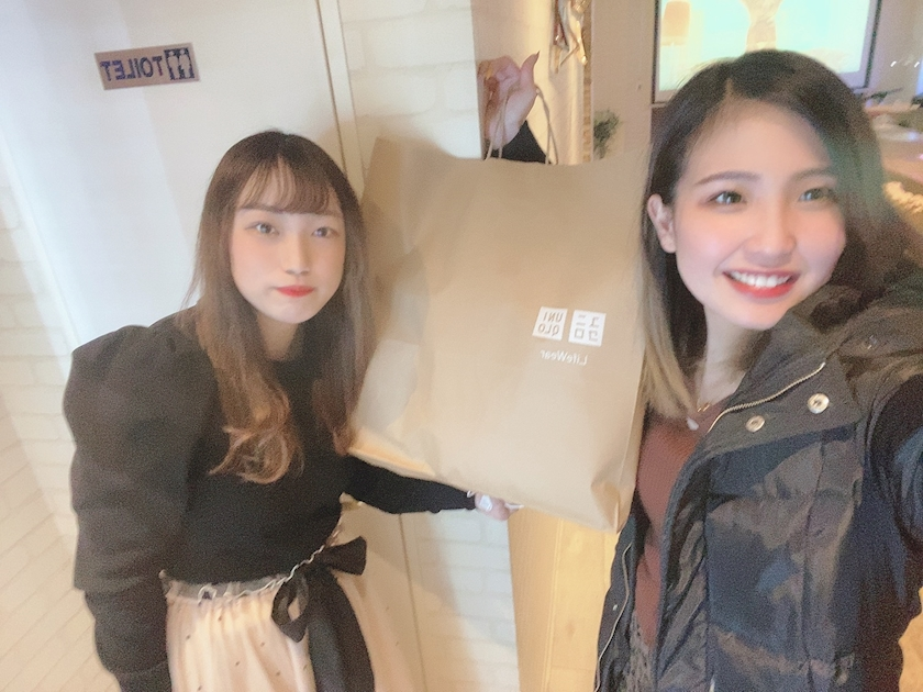 urj8mxb1aeKPNPh0qFB l - お買い物!