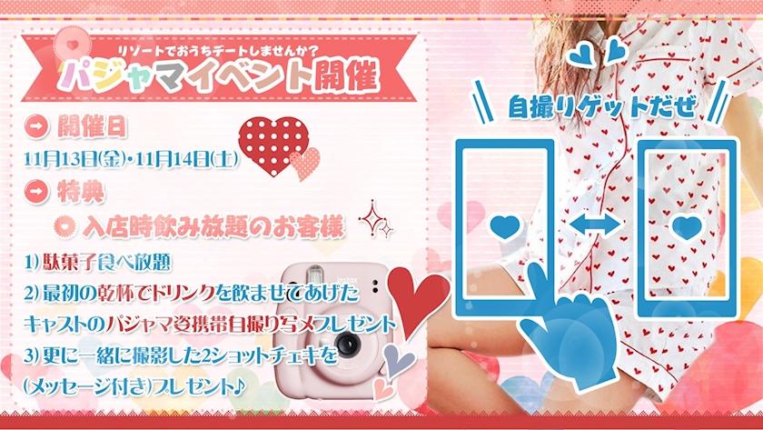 zNF4UfICo2oEXvXlSmh l - リゾート初!!