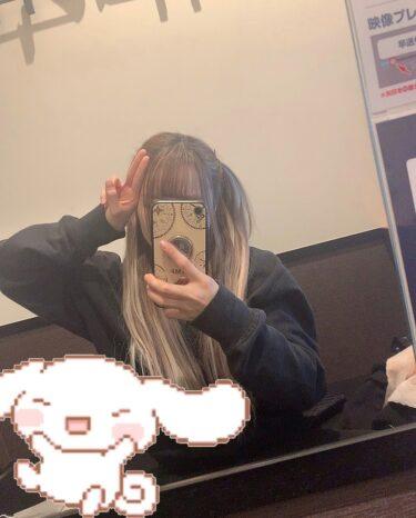UFQBKGzNOpyNbU5hEoY l 375x466 - 2月最終日だよ!!!!🐇