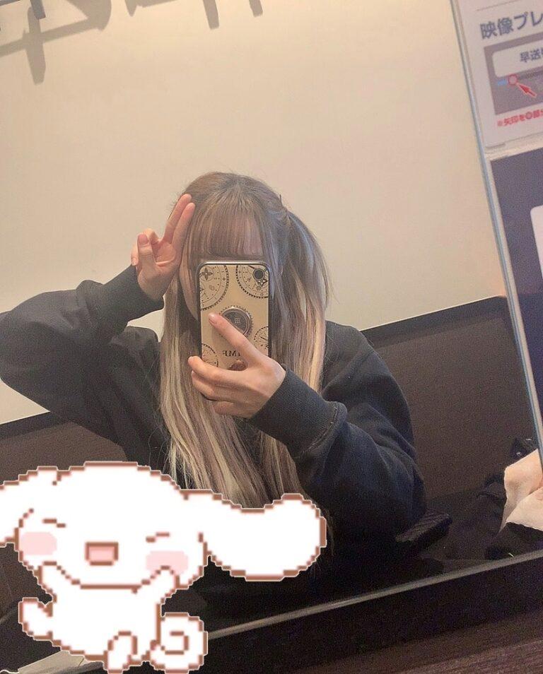 UFQBKGzNOpyNbU5hEoY l 768x954 - 2月最終日だよ!!!!🐇