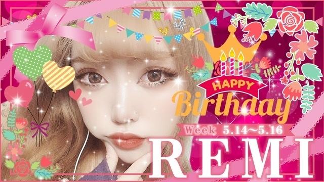 j9JFmHnoJrX3spS3yba l - #46 れみさん誕生日👏( ˊᵕˋ )